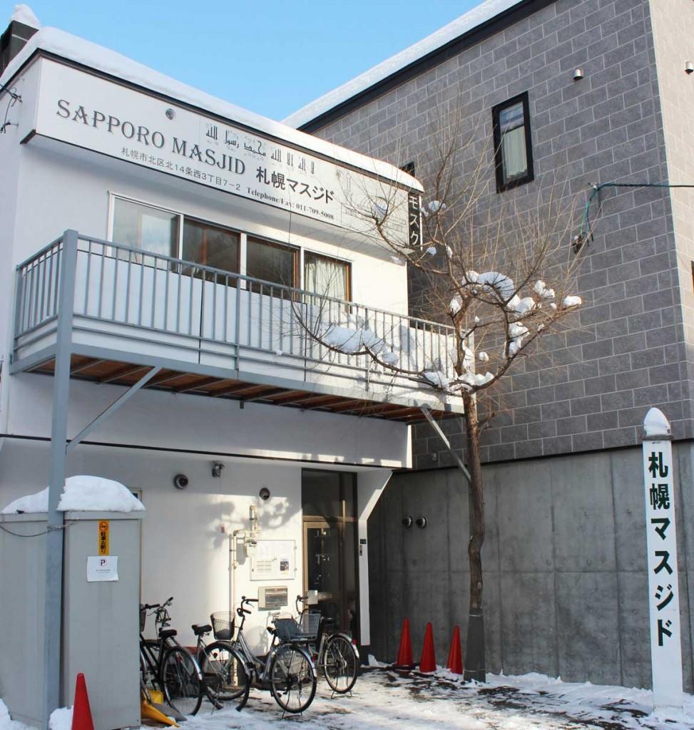 札幌マスジド外観