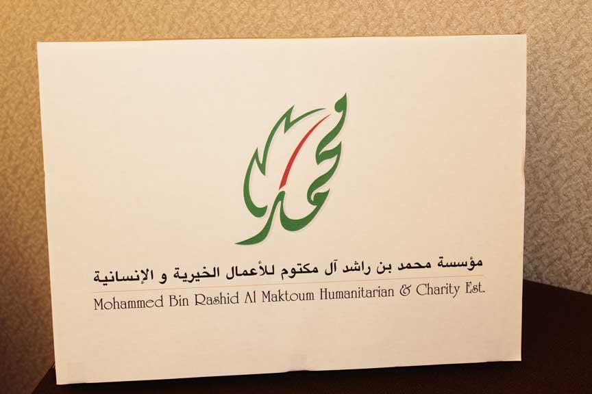協賛のムハンマド・ビン・ラシード・アル・マクトゥーム国立人道慈善団体ロゴマーク